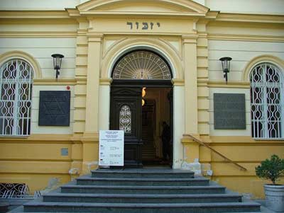 Entrance to the Museum of the Ghetto